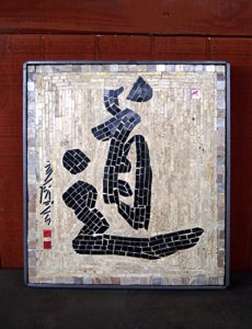Cursive MIchi mosaic