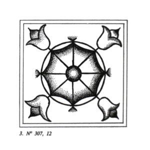 Viennese mosaic floret, 2nd century